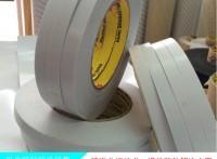 销售加工BEMIS3415(面料皮革与塑胶金属粘接贴合)