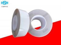 AB双面胶带厂家涂布0.1mm硅胶双面胶带