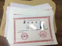 学信网可查自考本科学历 北京交通大学 工程管理专业 毕业快
