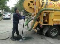 开发区隔油池清理报价 开发区隔油池清理电话