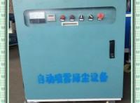 六盘水广安西宁雾化系统