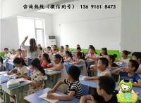 私人在洛阳开小学辅导班要注意哪些细节