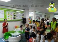 个人在洛阳开小学辅导班加盟怎么选择品牌