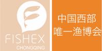 2019重庆国际渔业博览会