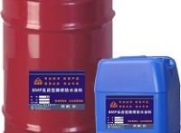 DPS永凝液混凝土抗渗剂