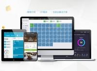 酒店电子房价牌系统_酒店客房管理系统|广州麦田云PMS
