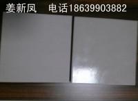 上海徐汇耐酸 耐酸瓷砖 耐酸瓷板A