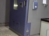 电子产品环境应力筛选实验室产品检测报告