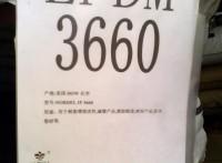 供应PP射出级K8003、K8005、K8009、