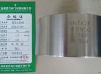 上海真空止回閥廠家供應