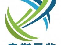 工业互联网展\工业通讯展-2019北京国际工业互联网展