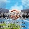 元大国际期货唯一实力期货平台招商