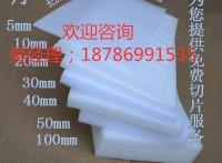 贵州珍珠棉包装材料有限公司
