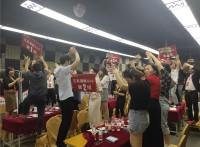 東莞教育培訓御林軍咨詢有限公司王嘉豪講師談跳舞的人