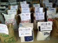 PP供应扬子石化S1010、S1020、S1028、