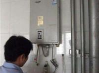 鄭州熱水器專業維修漏水電話一條龍服務