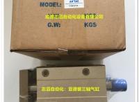 TCM63X75S臺灣亞德客AIRTAC三軸氣缸