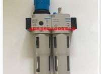 FRC-1/2-D-MIDI-MPA德国费斯托气源处理
