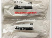 SY5120-5LZD-01現貨SMC先導電磁閥