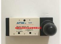 4H310-08台湾亚德客AIRTAC手动阀