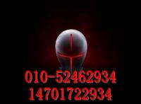 未来人类售后服务 未来人类售后电话 未来人类售后维修