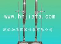石油产品水分测定器GB/T260