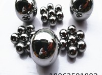 厂家供应优质5.5mmG200镜面碳钢钢球硬度高耐磨球