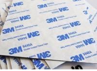 3M9448A棉纸基材双面胶带