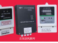 余压控制系统3CF巡检控制柜供应