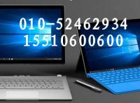 北京微软维修电话 北京微软RT换屏 微软平板专业换屏