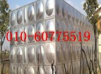 模压不锈钢焊接式水箱