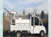 车载式电动车汽油发电机组除尘雾炮机批发价
