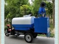 车载式电动车柴油发电机组除尘雾炮机批发商