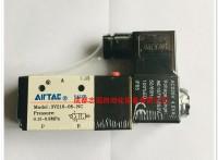 3V210-08-NC AC220V台湾亚德客电磁阀