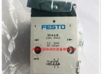VS-4-1/8德国费斯托方向控制阀