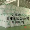 抗静电集装袋厂家销售集装袋(吨袋、导电集装袋)