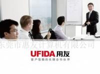用友財務管理軟件,用友U8、NC、T3軟件