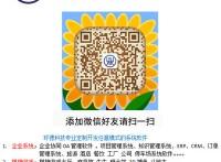 虾米盒子商城系统app定制开发