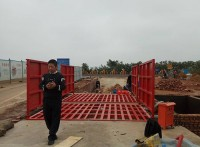 眉县建筑工地专用洗轮机工程洗车机