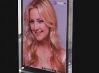 亚克力展示牌 定制创意透明亚克力相框可激光LOGO