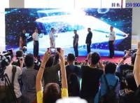 2019广州营养健康食品及健康用品展