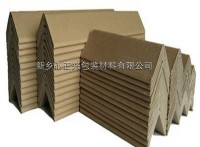 新乡包装纸护角 物流专用护角