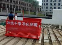 通江县建筑工地洗车平台工程车轮胎洗车机