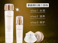 广州戈蓝生物科技有限股票配资贵妇膏明星同款滋养靓白