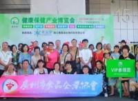 2019中医大健康及理疗设备展览会