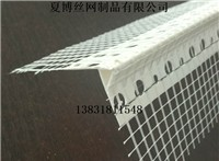 外墙保温滴水线条价格区间及施工介绍