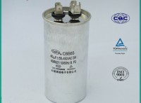 oil capacitors 40uf