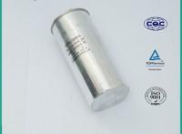 CBB65-70微法 油浸电机、空调电容器