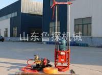 鲁探新品岩石取芯钻孔机QZ-2A便携式小型地勘钻机 用途广泛