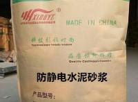 涞水高性能密实抗裂防水剂厂家批量供货